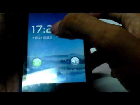 Huawei U8650 快速開機展示