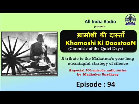 Khamoshi Ki DaastaaN (Chronicle of the Quiet Days) : Episode – 94
