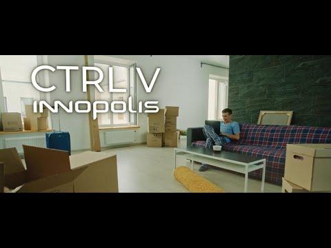 Переезжай в Иннополис (Part 3)