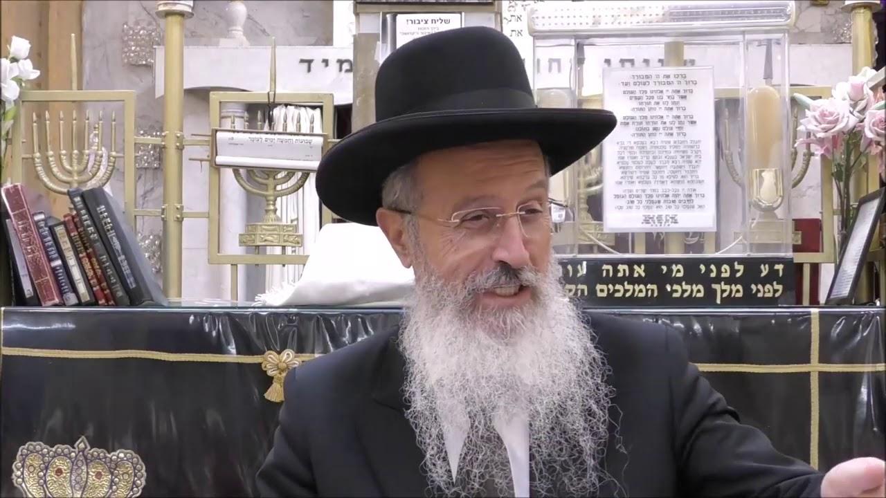 """הרב אברהם יוסף שליט""""א - דיני הפתילה והשמן במה מדליקין סימן רסד - אלול תשע""""ט"""