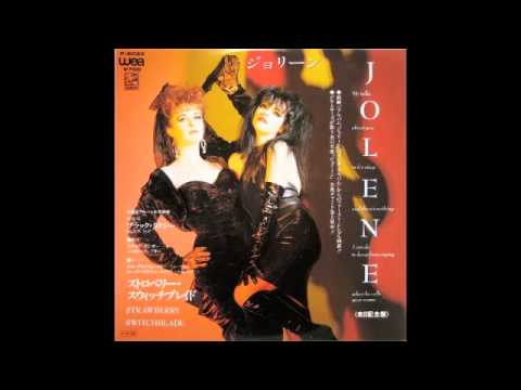 """Strawberry Switchblade's 1985 cover of """"Jolene"""" SLOW ASS VERSION"""