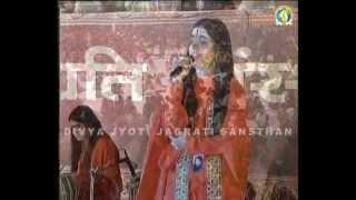 Glory of Ma Bhagwati - Bhajan @ DJJS | Shri Ashutosh Maharaj