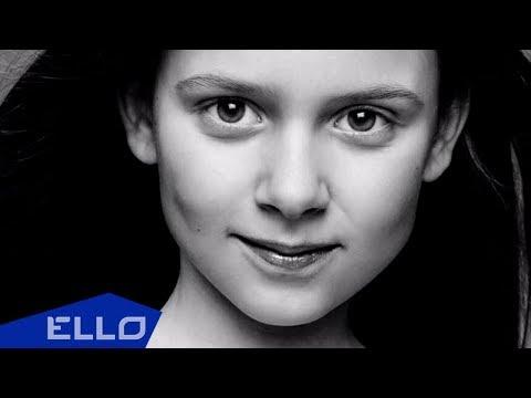 Злата Бобрицкая - Школа / ELLO KIDS /