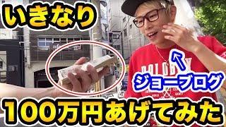 Raphaelゲームチャンネルです登録よろしくお願い致します。 https://www.youtube.com/channel/UCy2LfS0YNOOj5SRFjCrbIXA Tokyo Sushi Mt Fuji Raphael cooking( ...
