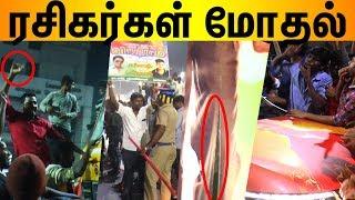 கிழிக்கப்பட்ட பேட்ட பேனர் | ரசிகர்கள் மோதல் | Petta Vs Viswasam FDFS | Rajini | Ajith