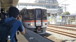 臨時列車『ミナミマグロ満喫号』焼津駅発車‼️