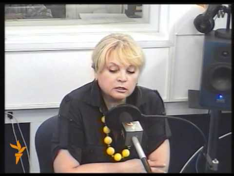 Элла Памфилова -