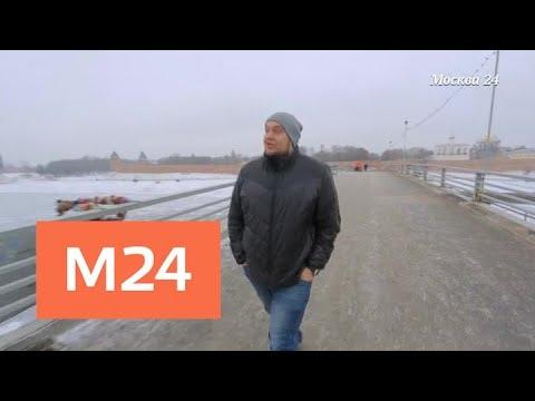 """""""Без купюр"""": Великий Новгород - Москва 24"""