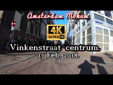 """4K. Streetview Amsterdam centrum.  """" Vinkenstraat""""  13 Feb 2018."""