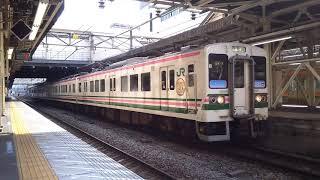 107系R7+R8編成(ありがとう107系ラッピング) 高崎駅発車