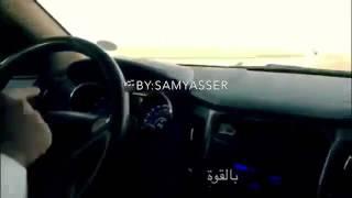 نصرت البدر - محمد سالم / خانك حبيبك تره