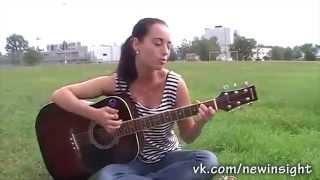 Красотка - Вахтерам [ Бумбокс ] под гитару