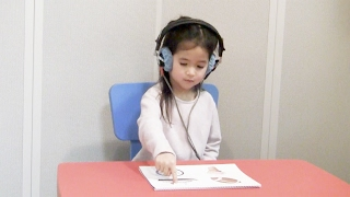 Pediatric Hearing Testing