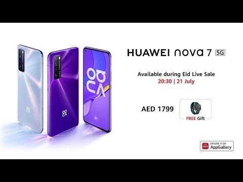 huawei-nova-7-5g- -super-5g-super-camera