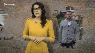 Эмир-Усеин Куку: из правозащитника в политзаключенные