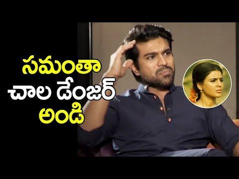 Ram Charan comments on Samantha   Rangasthalam Movie Interview   Samantha   Anasuya