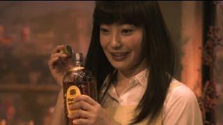 菅野美穂 ウイスキー角瓶 CM Miho Kanno   SUNTORY commercial 関連サイ...
