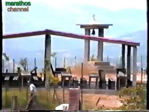 ΠΡΟΦΗΤΗΣ ΗΛΙΑΣ ΒΡΑΓΚΙΑΝΩΝ 1995