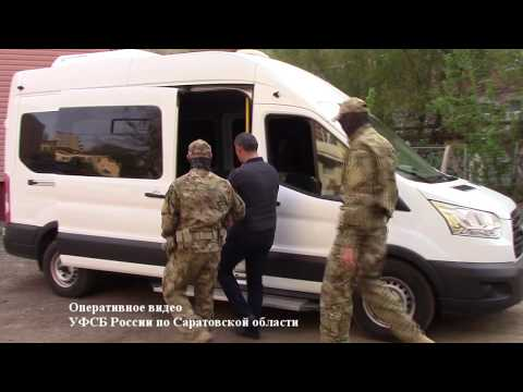 Задержание мужчины, давшего взятку сотруднику ФСБ