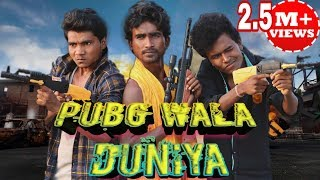 PUBG Wala Duniya Official Video By PRIKISU | Prince Kumar M | Kishor | Suraj | All PRIKISU Team |