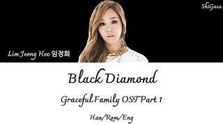 Lim Jeong Hee (임정희) - Black Diamond (Graceful Family OST Part 1) Lyrics (Han/Rom/Eng)