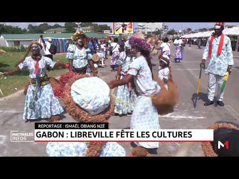 Gabon: Libreville fête les cultures