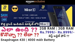 Tenor 10.or E Smartphone Full Details in Telugu | Specs | ProsCons | My Opinions
