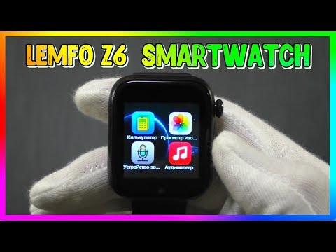 Lemfo Z6 - Умные Смарт-Часы / Только появились и пропали!