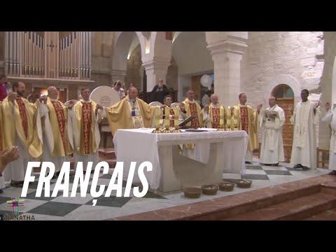 Maranatha: Nazareth, la basilique de l'Annonciation 20.08.2013.
