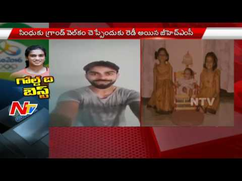 Virat Kohli Special Wishes to PV Sindhu | Hopes to Win Gold for India | NTV