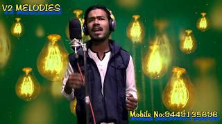 Yaaro Kannali Kannanittu Kannada Song(9449135696/9035068807)