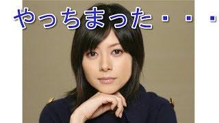 人気女優の真木よう子(34)が、絶体絶命のピンチに陥っている。現在...