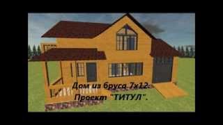 """Дом с гаражом, проект """"Титул""""."""