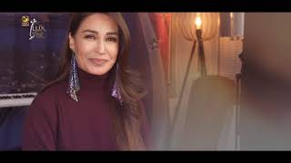 Lux Style Awards 2020 | TEASER 01