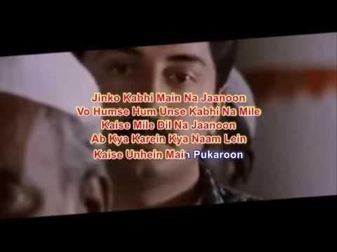 Kehna Hi Kya Karaoke Bombay