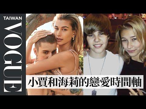 情歸模特兒海莉鮑德溫(Hailey Baldwin) 小賈斯汀(Justin Bieber)結婚了!回顧他們的旋風戀情