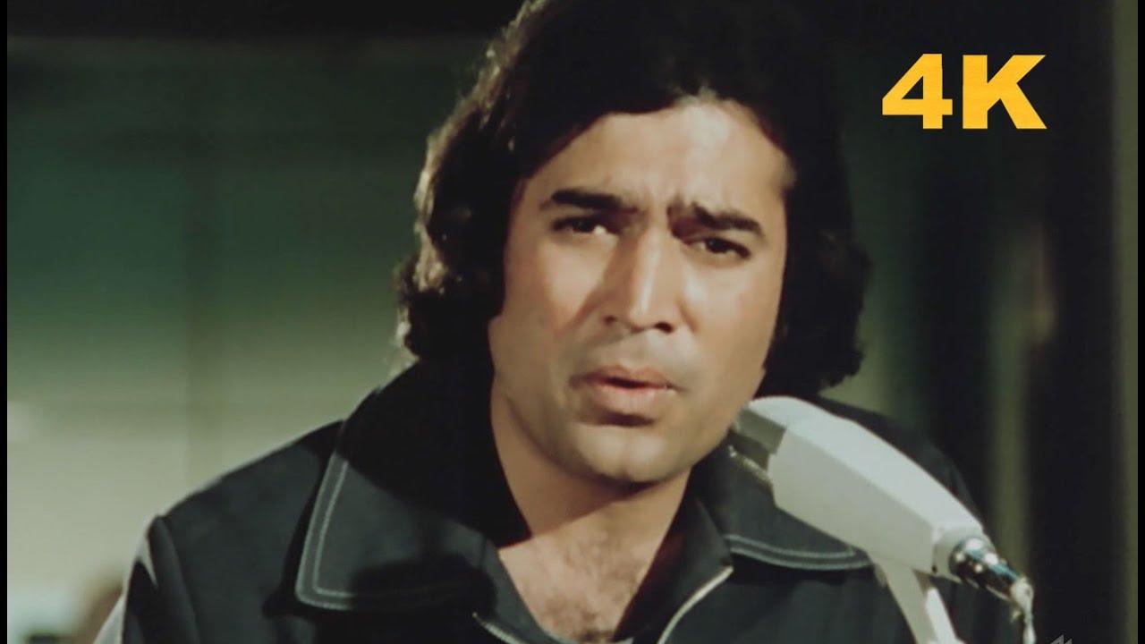 Aapke Anurodh Pe 4K Song   Rajesh Khanna   Kishore Kumar   Bollywood Classic Song in 4K