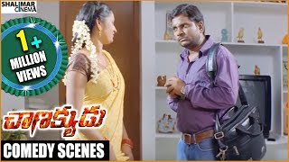 Thagubothu Ramesh Best Comedy Scenes Back to Back || Part 02 || Telugu Latest Movie Scenes
