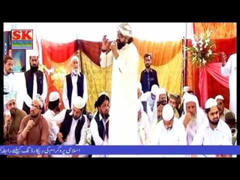 Teriyan kia batan Shahzad Hanif Madni Best Naat