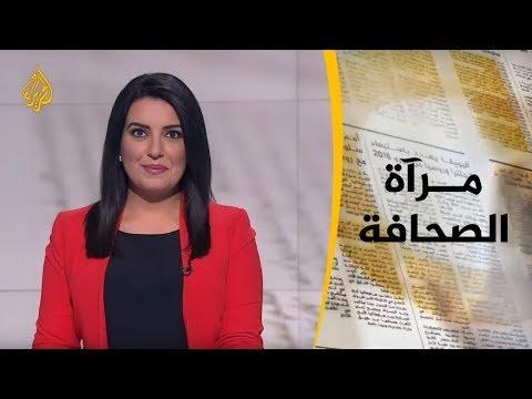 مرآة الصحافة الاولى  20/6/2019  - نشر قبل 2 ساعة