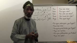 Let's Speak Arabic, Unit One Lesson Ten