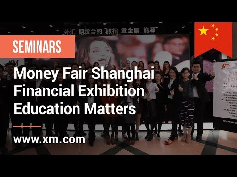 XM.COM - 2016 - Money Fair Shanghai Financial Exhibition - Education Matters