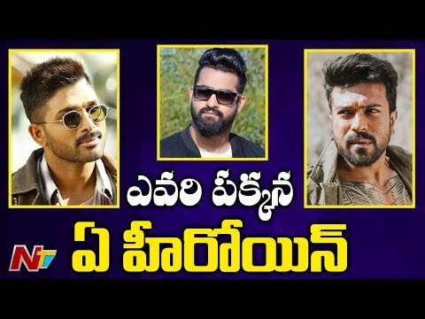 Alia Bhatt Roped for 'RRR' Movie ? | Jr NTR | Ram Charan | Box Office | NTV