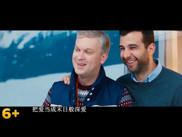 Yolki Poslednie - Снег (OST