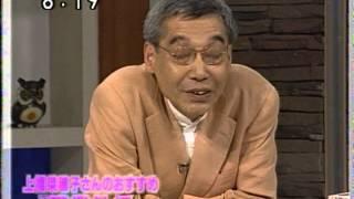 「職業外伝」を紹介しているのは、作家の上橋菜穂子さん。上橋さんは「...