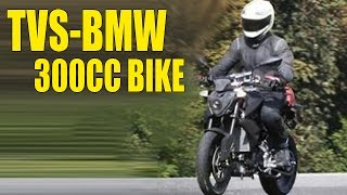 TVS-BMW 300cc Bike For India Spied Testing First Time