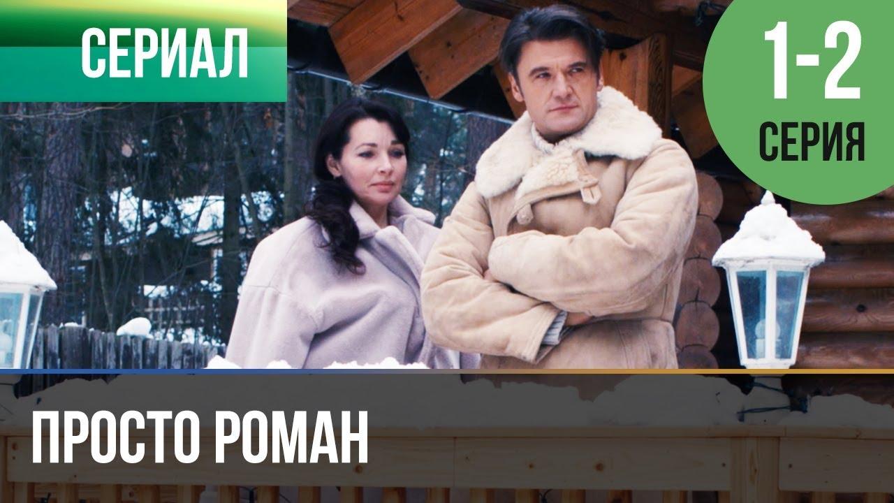 Подивитися руске кіно — img 9