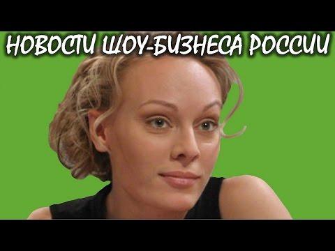 Звезда Не родись красивой Ломоносова беременна третьим ребенком. Новости шоу-бизнеса России