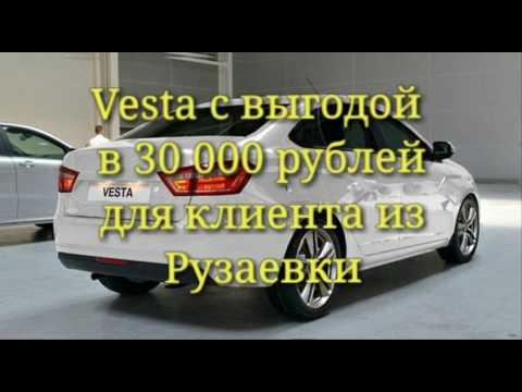 Lada Vesta  Luxe Multimedia для клиента из Рузаевки