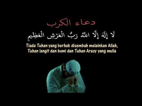 Doa Ketika Ditimpa Bencana (Musibah) [1,2,3] دعاء الكرب